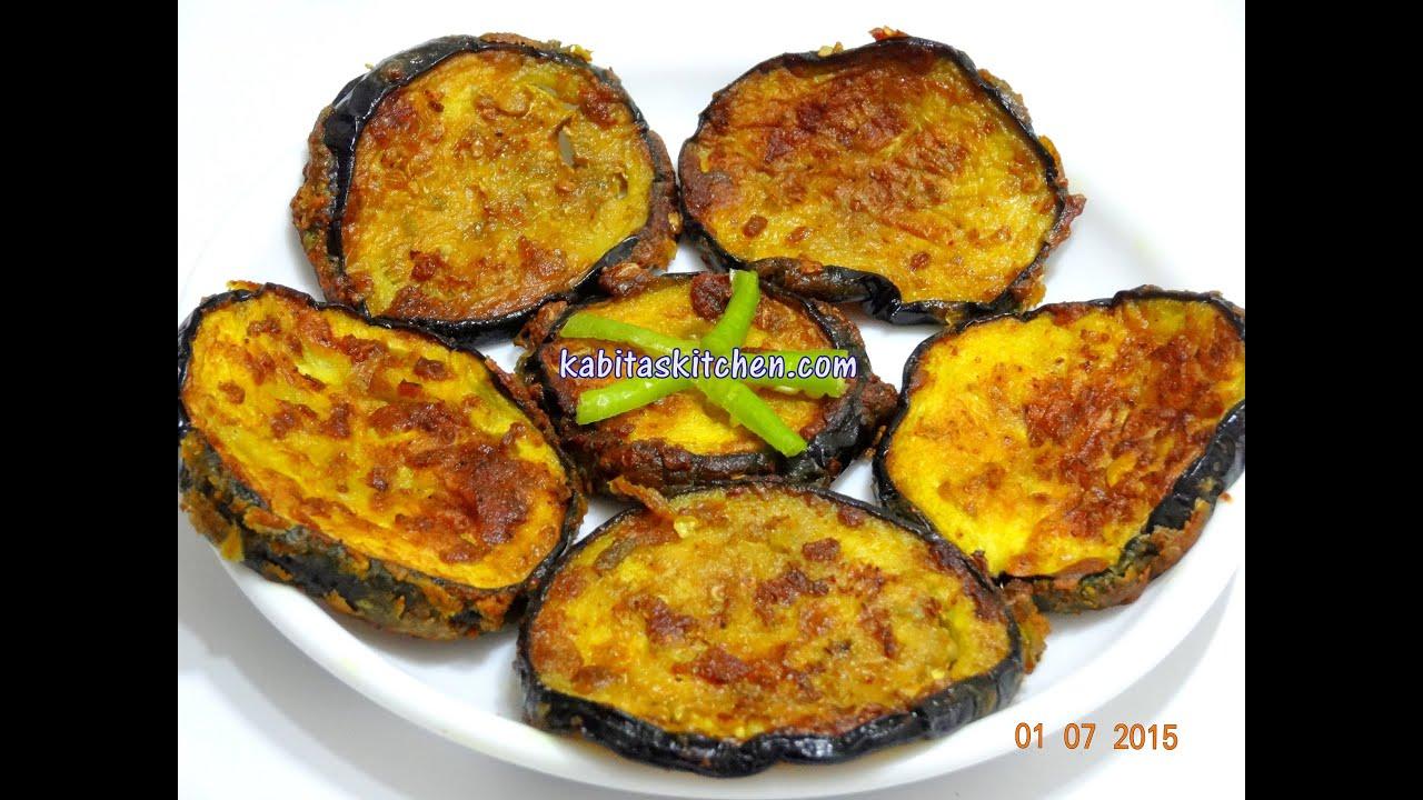 Baingan Fry Recipe-How to Make Bringal Fry-Eggplant Fry ...