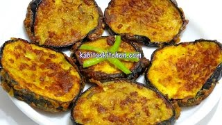 Baingan Fry Recipe-How to Make Bringal Fry-Eggplant Fry-Begun Bhaja Recipe