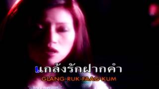 Video สนามอารมณ์ -  อรวี สัจจานนท์ Orawee Sujjanon[Thai MV] download MP3, 3GP, MP4, WEBM, AVI, FLV Juli 2018