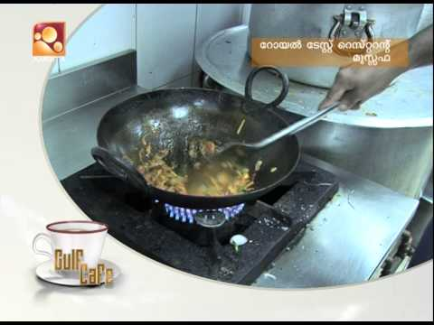 GULF CAFE   EPI 52 ROYAL TASTE RESTAURENT MUSSAFAH
