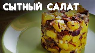 Картофельный салат с вялеными томатами. Простой рецепт.