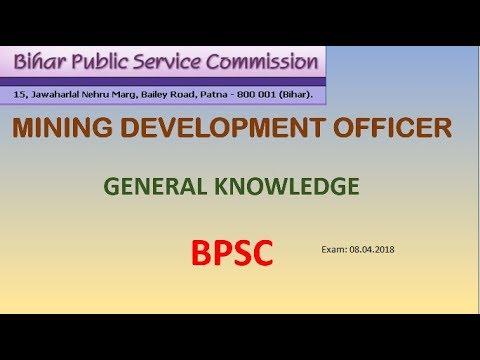 Mining Development Officer Exam