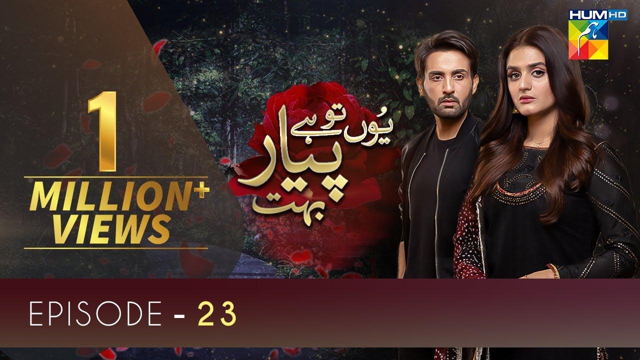 Download Yun Tu Hai Pyar Bohut Episode 23 | HUM TV Drama | 1 October 2021