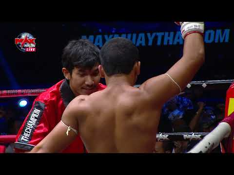 [CAMBODIA VS THAILAND] HIGHLIGHT โดดเด่น ทต.จานแสนชัย VS สุวรรณวิง