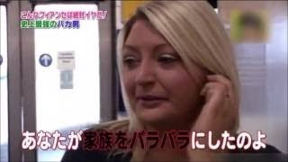 【ライフスタイル】「メンズキッチン」1minute 2016年☆ ラスベガス特集...