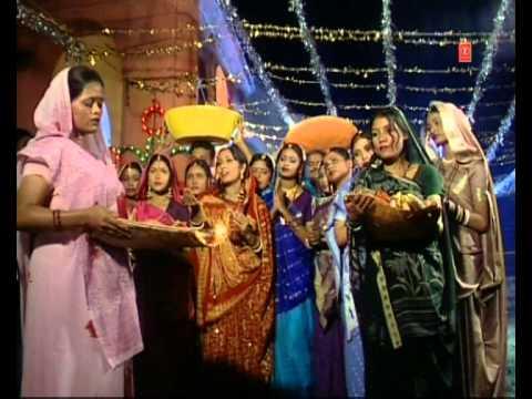 Aragh Ke Ber Bhojpuri Chhath Geet by ANURADHA PAUDWAL [Full Video] I Chhath Pooja Ke Geet