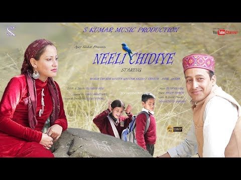 NEELI CHIDIYE | HARSH THAKUR | S KUMAR MUSIC PRODUCTION