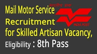 Mail Motor Service Recruitment 2017 for Skilled Artisan Vacancy, Eligibility : 8th Pass 2017 Video