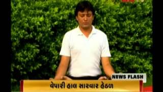 Omkar Pranayam