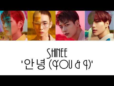 SHINee 'You & I' Lyrics [HAN/ROM/ENG] + Color Coded