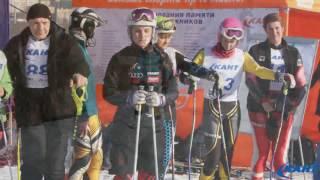 Соревнования по горным лыжам \День памяти ушедшего горнолыжника\ (Мемориал Ф.Балашова)