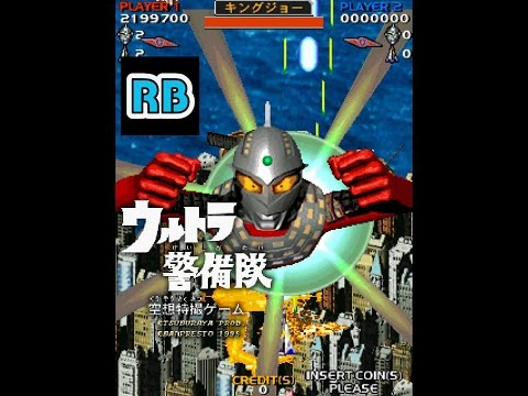 1995 [60fps] Ultra Keibitai 9999999pts ALL