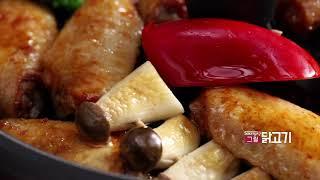 연기잡는 솥뚜껑 생큐 요리시연그릴