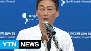 이국종 교수, 브리핑에서 작심 발언 쏟아낸 이유 / YTN