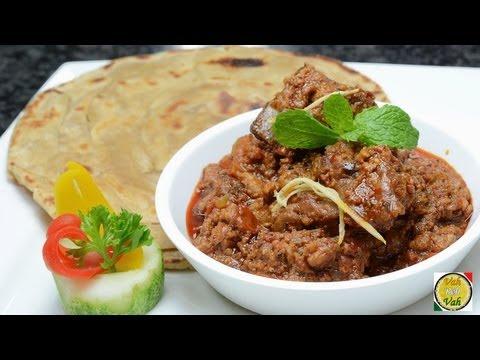 Roasted Mutton Curry - Rara Gosht  - By Vahchef @ vahrehvah.com