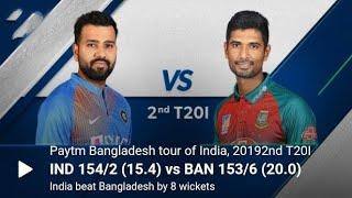 India vs Bangladesh 2nd t20 match full highlight, rohit sharma 85 love you