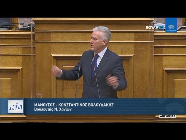 Ο Μ.Βολουδάκης για το Σ/Ν για την Γενική Απογραφή 2021- Ρυθμίσεις για την αντιμετώπιση της πανδημίας