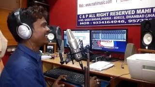 Jitendra jitu holi recording