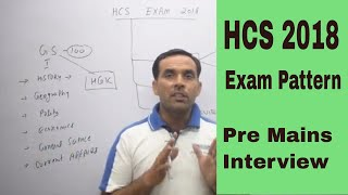 HCS 2018 ! Exam Pattern ! Pre mains interview ! GS - CSAT ! Syllabus !