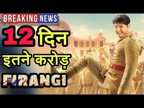 Firangi 12th Day Box Office Collection   Iconic Flop   Kapil Sharma, Ishita Dutta