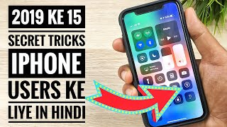 15 iPhone secret tricks in 2019 in Hindi Part 1