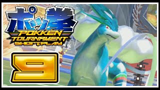 Pokken Tournament Blind Let's Play: #009 - Promotions And Ultimate Defeat [Short Plays]
