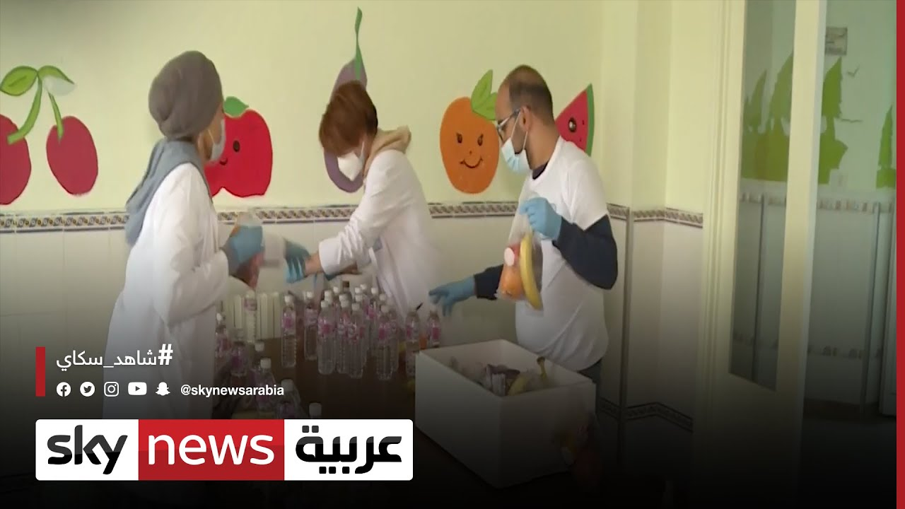 منظمات مجتمع مدني تنظم موائد إفطار جماعية للأسر الفقيرة في تونس  - نشر قبل 10 ساعة