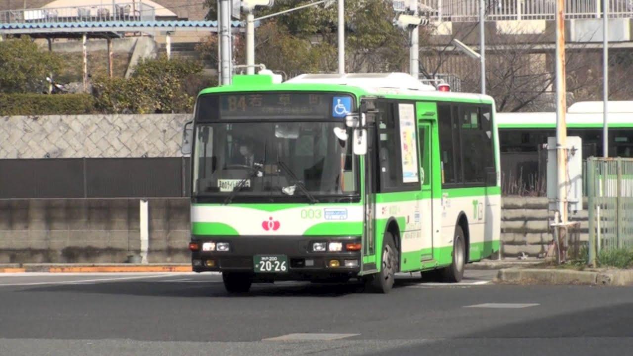 神戸市バス落合営業所