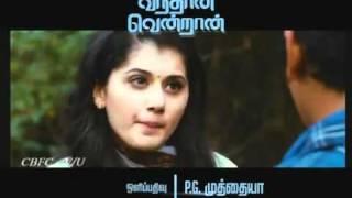 YouTube - Vanthan Vendran Tamilmini.flv