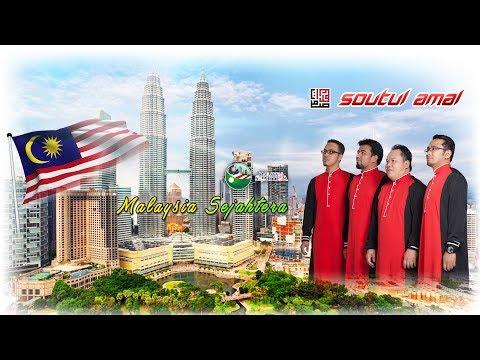 SOUTUL AMAL - MALAYSIA SEJAHTERA