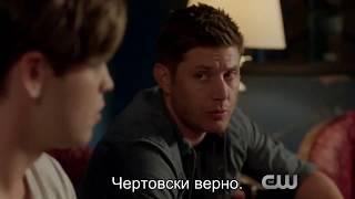 Сверхъестественное 13 сезон 3 серия / Supernatural 13x03