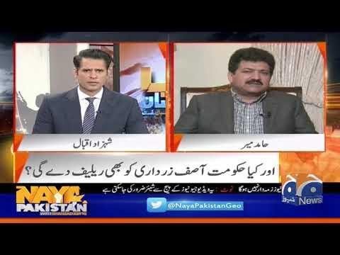 Azadi March Ka
