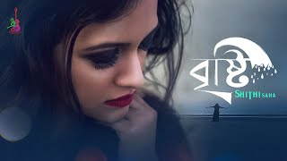 Brishti - Shithi Saha Mp3 Song Download
