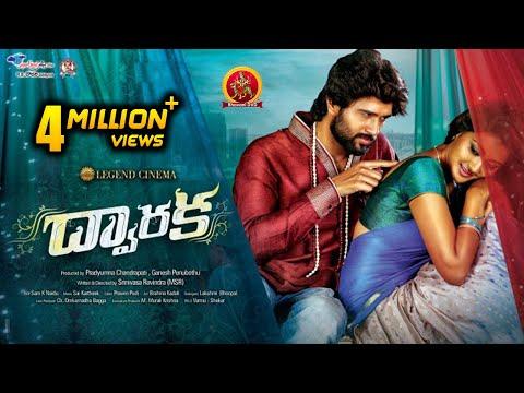 Arjun Reddy Hero Vijayadevarakonda Latest Movie    Latest Telugu Movies    Bhavani Movies
