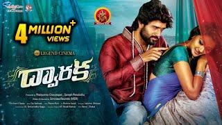 Vijay Devarakonda Dwaraka Full Movie || Latest Telugu Movies || Bhavani Movies