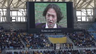 2019 Jリーグ division1 第3節 ベガルタ仙台 VS ヴィッセル神戸 秋川雅...