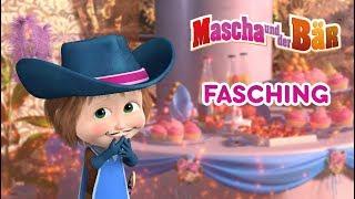 Mascha und der Bär - Fasching mit Mascha 💃