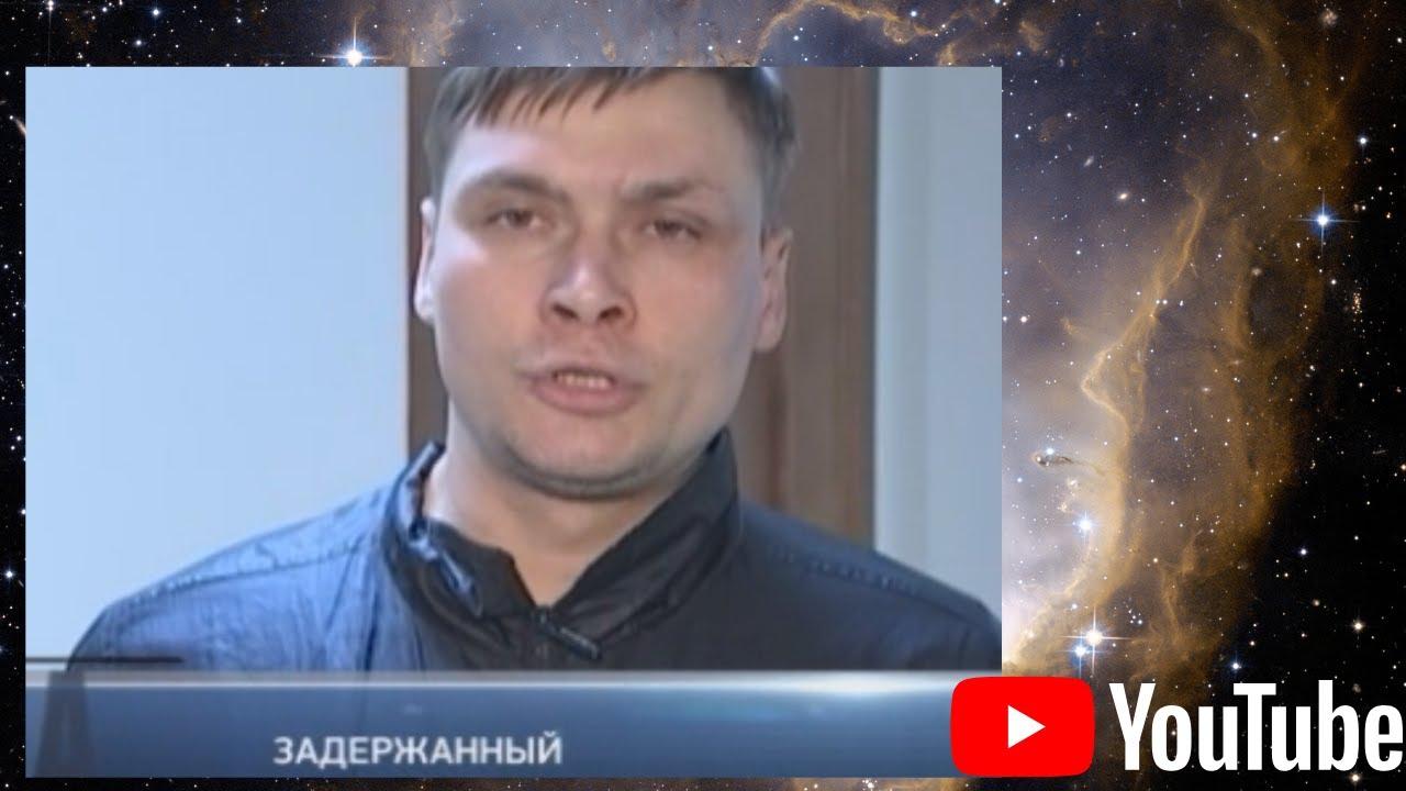 Петровка 38 выпуск от 30 октября 2019 года