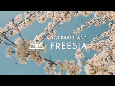 Download lagu gratis 볼빨간사춘기 (Bolbbalgan4) - 프리지아 (Freesia) Piano Cover Mp3 terbaik