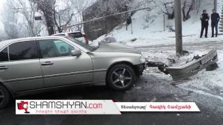 Երևանում ճանապարհի մերկասառույցի պատճառով բախվել են Toyota ն ու Mercedes ը