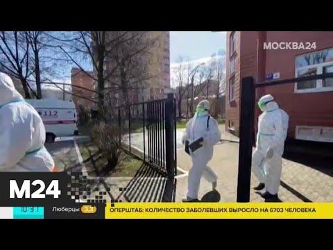 Собянин подписал указ о доплатах лечащим коронавирус медикам - Москва 24