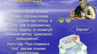 Урок математики 4 клас Вчитель   Шевченко Н М