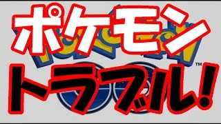 スマートフォン向けゲーム「ポケモンGO」が、福島県会津若松市の飯盛...