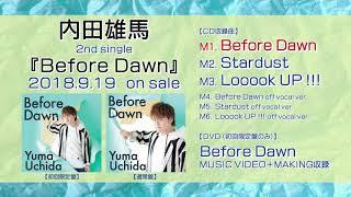 内田雄馬『Before Dawn』Short ver.
