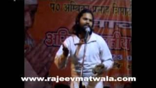 Alok Bairagi in Faizabad Part 2nd