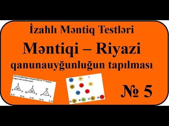 Məntiq Testləri Məntiqi Riyazi Qanunauygunlugun Tapilmasi 5 Youtube
