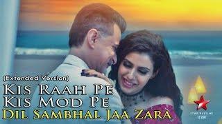 Kis Raah Pe Kis Mod Pe - Extended Version - Dil Sambhal Jaa Zara - Latest Song 2018 - Star Plus