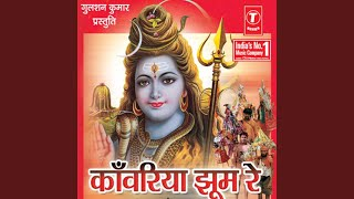Bhola Baba Ke Pooja Karbay