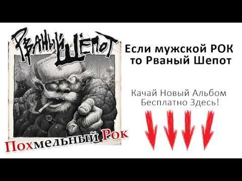 Вот они! Будущие легенды русского рока!
