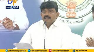 AP State Financial Services Ltd for Non Banking Activities | Approved by Cabinet